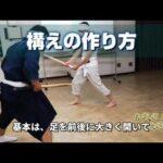 大野先生 古武道剣術健康道場20200909 1