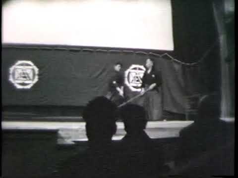 古武道大会1960年11月29日 明大講堂
