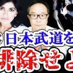 韓国「日本の害悪武道を排除せよ!韓国50年の伝統武芸クックンだ!」…タイ人「ムエタイに勝てるの?」