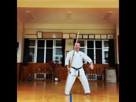 Sakugawa nu Kun gwa #信武舘 #古武道 #karate #shimbukan #okinawa #kobudo #沖縄