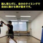 20210909 武道空手稽古会MMA応用