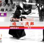 3回戦【境(国際武道大)×浅野(早大)】第53回関東女子学生剣道選手権大会【2021・05・13】kendo