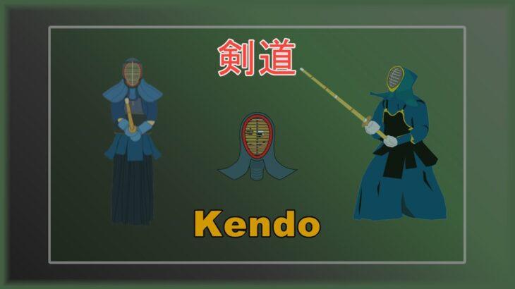 志村けん バカ殿 剣道 | Shimura Ken Bakatono Kendo