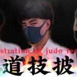 #Shorts 【男子高校生柔道家達の柔道テクニック🥋初心者🔰向けです。】[For white belt judo artists' judo techniques 🥋 beginners 🔰.  ]