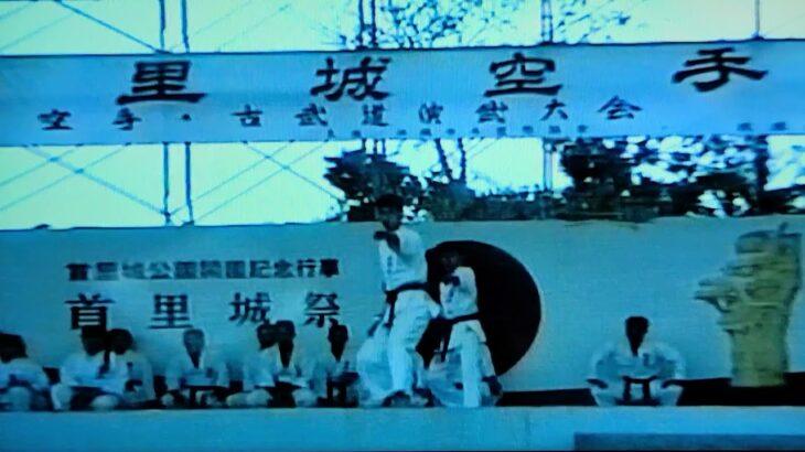 1992年『首里城空手祭』琉球古武道琉棍会、二代目・伊波光忠先生、宮里栄弘先生、他(山口正舟撮影)