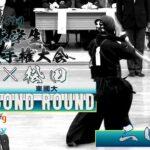 【2回戦】#170【竹内(国際武道大)×松田(東國大)】第67回関東学生剣道選手権大会【2021・5・19】kendo