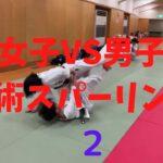 女子VS男子柔術スパーリング2